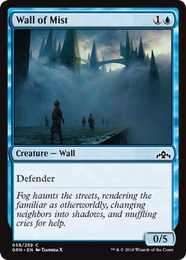 Wall of Mist - Foil