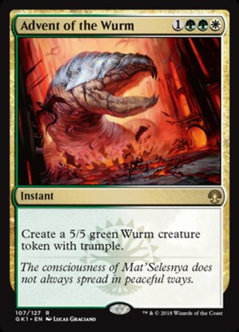 Advent of the Wurm