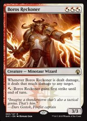 Boros Reckoner on Channel Fireball