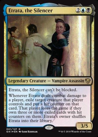 X4 Guilds Of Ravnica Guild Kits Magic MTG MINT CARD FOREST SELESNYA 127