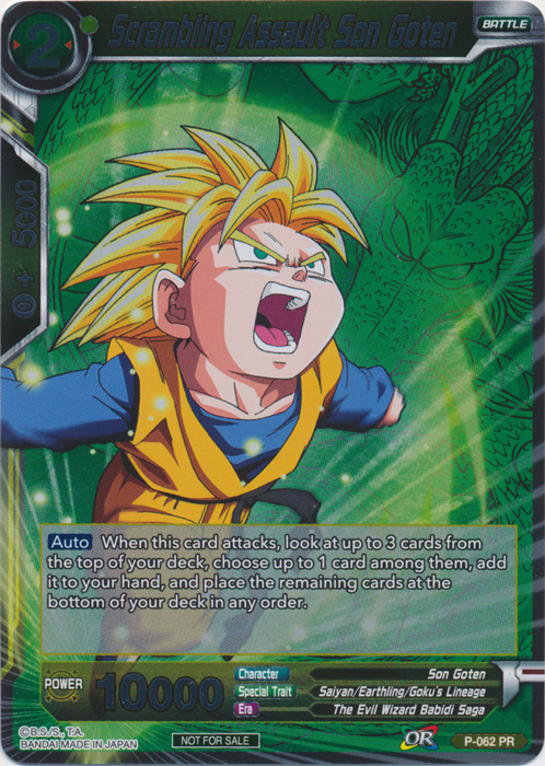 Scrambling Assault Son Goten (Event Pack 02 2018 Version) - P-062_PR