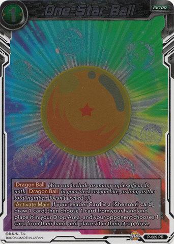 One-Star Ball - P-089 - PR