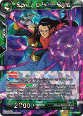 Super 17, to Further Heights - BT5-068 - R
