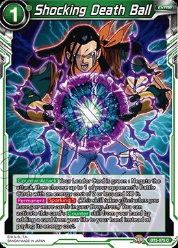 Shocking Death Ball - BT5-075 - C - Foil