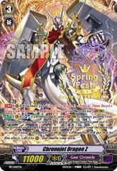 Chronojet Dragon Z -PR/0417EN - PR
