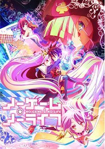 No Game No Life Booster Pack