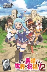 KONOSUBA -God's Blessing on this wonderful world! 2- Booster Box