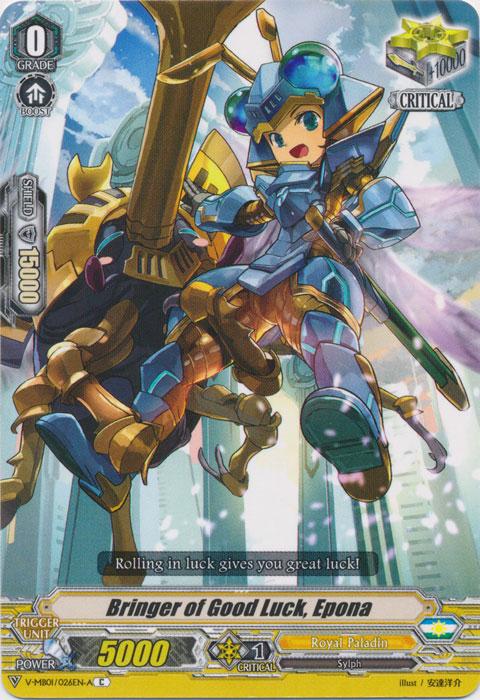 Bringer of Good Luck, Epona - V-MB01/026EN-A - C - Foil