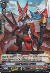 Lizard Soldier, Raopia - V-PR/0003EN - PR (Tournament Prize)