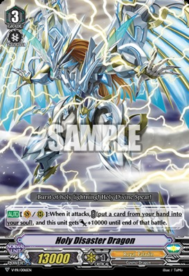 Holy Disaster Dragon - V-PR/0016EN - PR