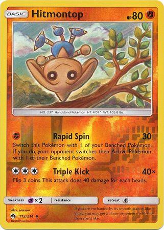 ccg 2//3 Pokemon TCG B/&W Next Destinies Reverse Holo Cards