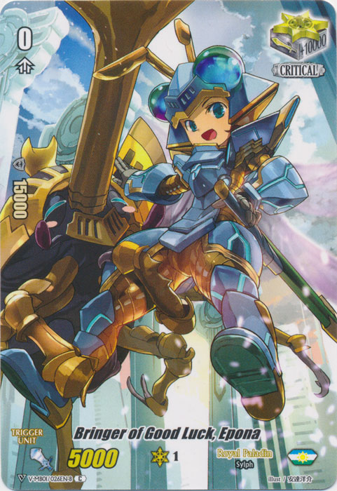 Bringer of Good Luck, Epona - V-MB01/026EN-B - C - Full Art Foil