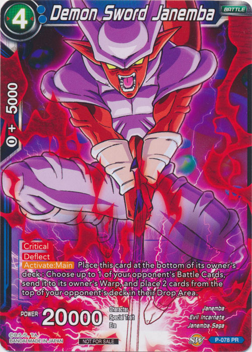 Demon Sword Janemba - P-078 - PR - Foil