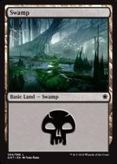 Swamp (64)