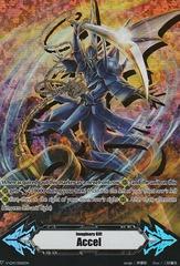 ▽ Imaginary Gift Marker [Accel] Dueling Dragon, ZANBAKU - V-GM/0060EN - GM (FOIL) [V-CS01]