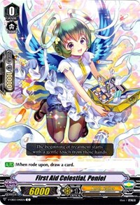 First Aid Celestial, Peniel - V-EB03/040EN - C