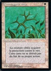 Green Ward - French