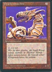 Dragon Engine - German