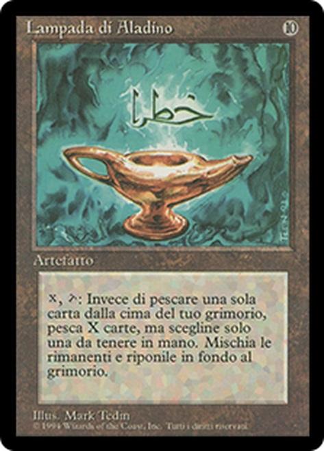 Aladdins Lamp - Italian