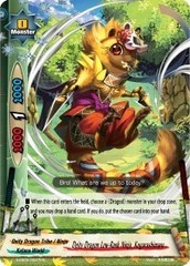 Deity Dragon Low-Rank Ninja, Kogarashimaru - S-SS02/0027EN - TD
