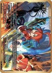 Deity Gargantua Punisher!! (Katana World) - S-SS02/0036EN -