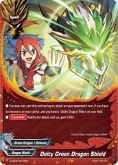 Deity Green Dragon Shield - S-SS02/0015EN - TD