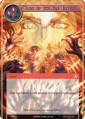 Gaze of the Fire Emperor - SNV-024 - C