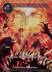 Gaze of the Fire Emperor - SNV-024 - C - Full Art