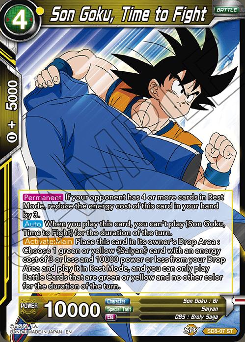 Time to Fight SD8-07 ST FOIL Dragon Ball Super TCG Near Mint Son Goku