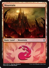 Mountain (B07/010) FOIL - Gruul Ravnica Weekend Promo