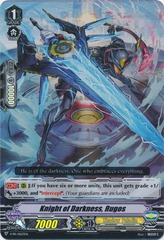 Knight of Darkness, Rugos - V-PR/0027EN