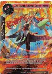 All under Heaven Shall Perish - SNV-021 - U - Full Art on Channel Fireball