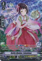 Battle Maiden, Sahohime - V-EB04/OR01EN - OR (Origin Rare)