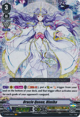 Oracle Queen, Himiko - V-EB04/001EN - VR