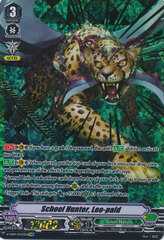 School Hunter, Leo-pald - V-EB04/SV03EN - SVR (Gold Hot Stamp)