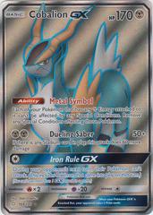 Cobalion GX - 168/181 - Ultra Rare