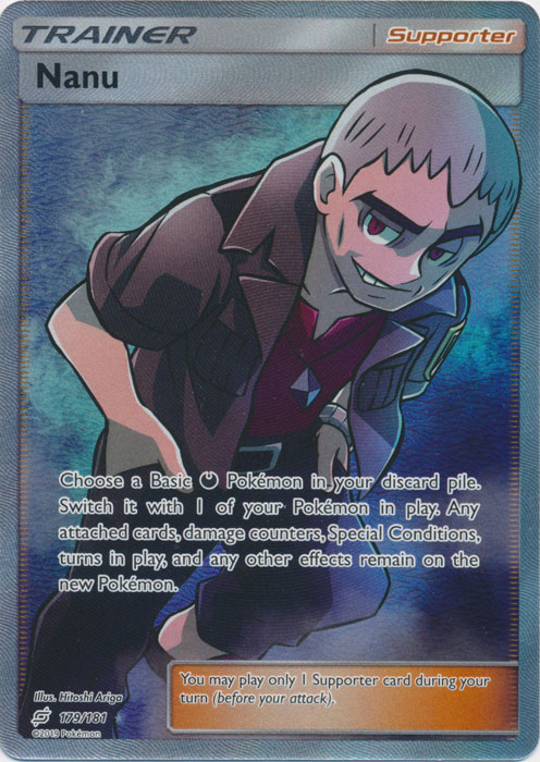 Nanu - 179/181 - Full Art