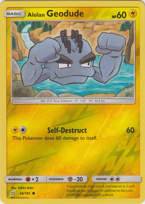 Common Reverse Holo Card Pokemon Sun /& Moon Team Up SM-9 TCG Pidgey 121//181