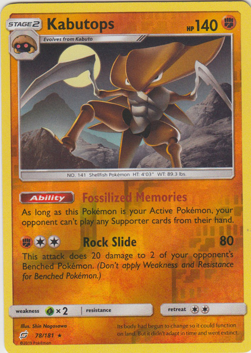 Bill's Analysis Holo Rare Sun & Moon 133/181 Team Up NM Pokemon Card