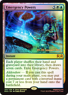 Emergency Powers - Foil Prerelease Promo