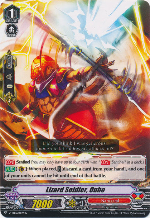 Lizard Soldier, Ouhou - V-TD06/009 - TD