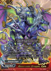 Dimension Dragon, Epis - S-BT03/0001EN - RRR