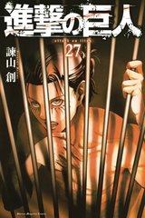 Attack On Titan Gn Vol 27 (Mr)