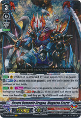 Covert Demonic Dragon, Magatsu Storm - V-BT03/SV04EN - SVR
