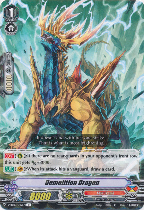 Demolition Dragon - V-BT03/042EN - R