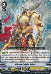 All-out Knight, Athels - V-BT03/031EN - R