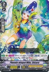 Phoenix-Winged Miko, Chizuru - V-BT03/052EN - C