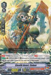 Stealth Beast, Etekon - V-BT03/038EN - R