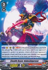 Stealth Beast, Kokushigarasu - V-BT03/064EN - C