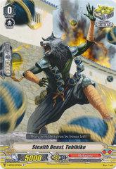 Stealth Beast, Tobihiko - V-BT03/074EN - C